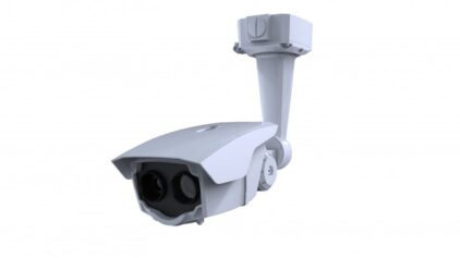 Security Buying Group introduces the TBT thermal night-vision camera.