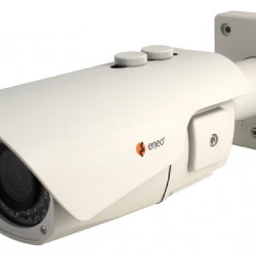 Eneo launches the eneo CXTEND range of HD-TVI cameras and DVRs.