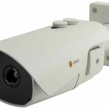eneo's thermal bullet cameras provide security and long-range detection.